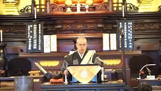 【御法門】カンポス行縁師(ブラジル・ロンドリーナ本法寺)