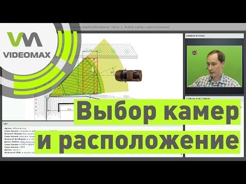 Видео Презентация задачи для дошкольников по математике