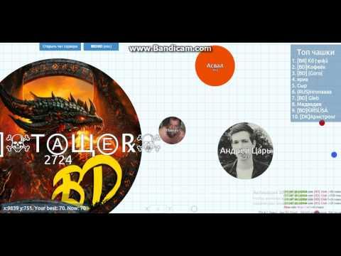 games PetriDish в браузере чашка петри скины хауса