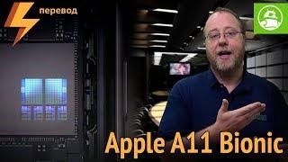 Почему чипы Apple быстрее Qualcomm? (перевод)