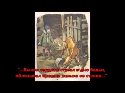 Ленин, Владимир Ильич Википедия