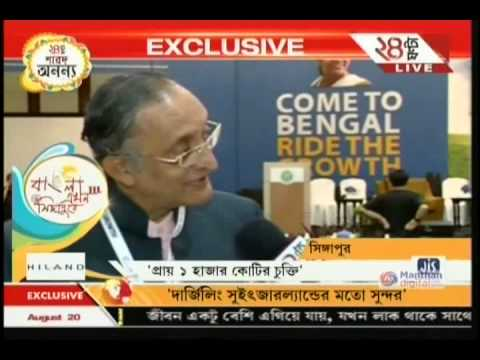 Dr Amit Mitra speaks about Singapore Business Summit