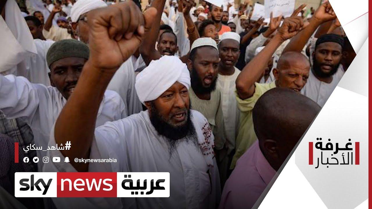 انقلاب السودان الفاشل.. من المسؤول؟ | #غرفة_الأخبار  - نشر قبل 8 ساعة