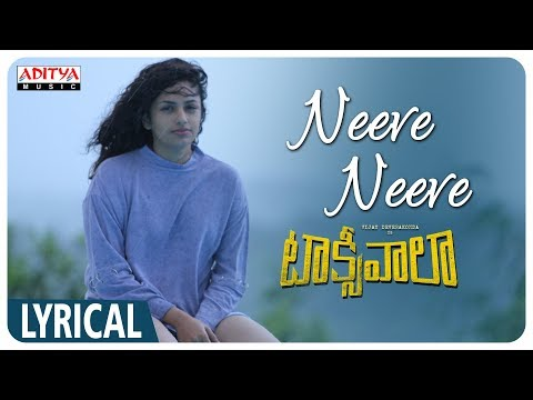 Neeve Neeve Lyrical || Taxiwaala Songs || Vijay Deverakonda, Priyanka jawalkar || Shreya Ghosal