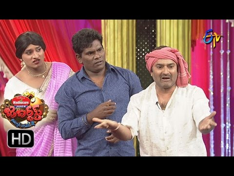 Chammak Chandra Performance | Extra Jabardasth | 25th November 2016 | ETV  Telugu