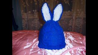 Вязание спицами детской шапочки Заячьи ушки