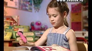 Книги_Говорящая азбука.avi