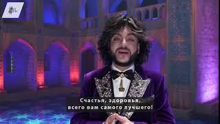 Филипп Киркоров поздравляет с Новым 2020 годом!