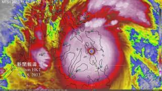 2013 超強颱風 海燕 (Super typhoon Haiyan) 風暴消息 1/3