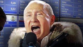Вождь Путин, злобный Макаревич, авиадиспетчер-фальшивка   СМОТРИ В ОБА   №69