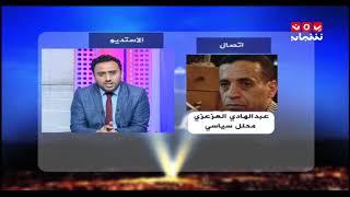 سبتمبر .. واحدية الحلم اليمني الكبير ونواة تأسيس المشروع الوطني | حديث المساء - يمن شباب