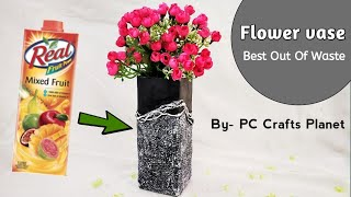 DIY flower vase| Flower Vase from waste materials| Best out of waste| Craft Ideas| art and craft