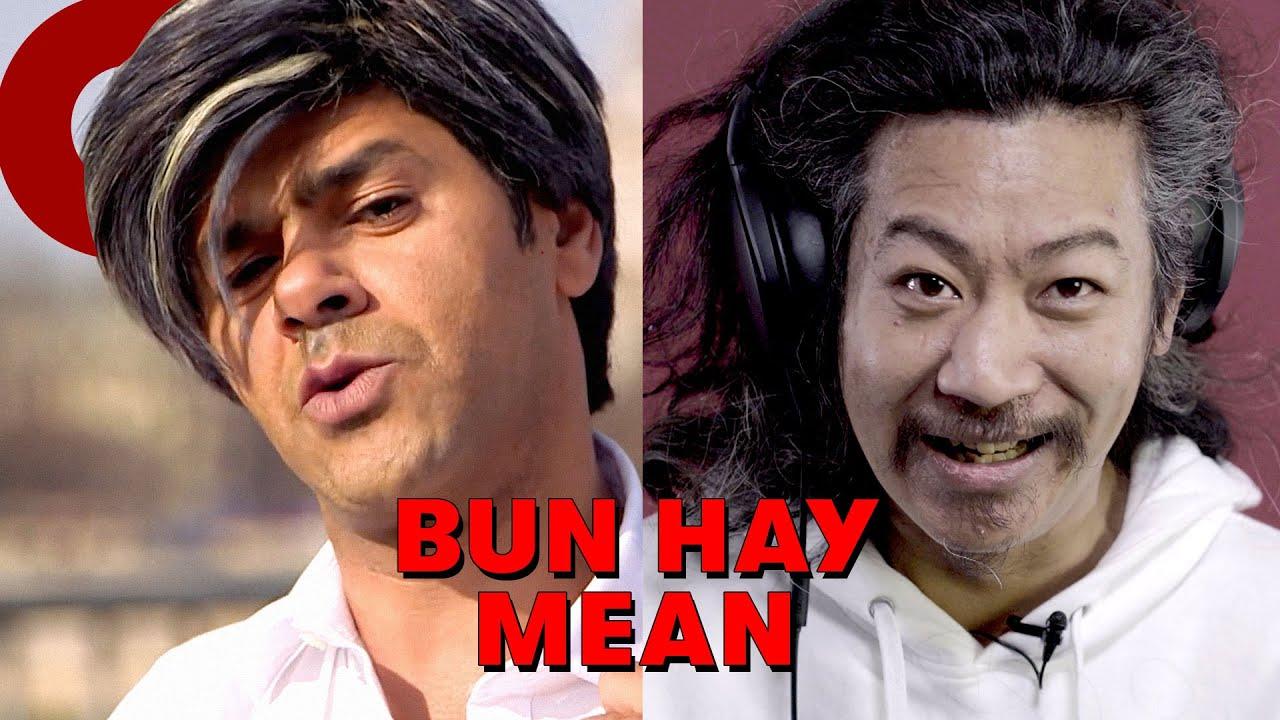 Bun Hay Mean juge l'humour : Jamel Debbouze, Gad Elmaleh, Thomas VDB…| GQ