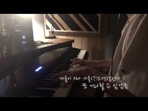 이소라(Lee So Ra) - 봄_cover