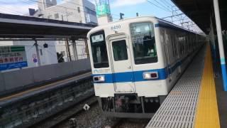 【窓の閉め方が・・・】東武8000系 馬込沢駅発車