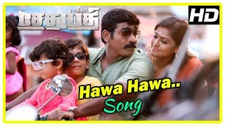 Vijay Sethupathi & Remya Nambeesan lovely scene | Hawa Hawa Video Song | Sethupathi Movie Scenes