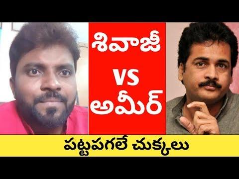 It Grid Data Issue: Actor Shivaji vs Common man Ameer | Yuva tv