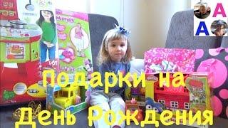 видео Что подарить ребенку на 3 года? Идеи подарков