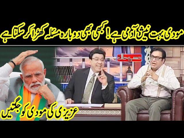 Sohail Ahmed Ki Modi Ko Jugtain | Hasb e Haal | Dunya News