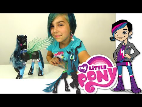 My Little Pony - MLP Pony Mania Queen Chrysalis - Toys R Us Exclusive