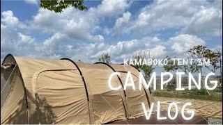 [CAMPING VLOG]캠핑 브이로그, camping…