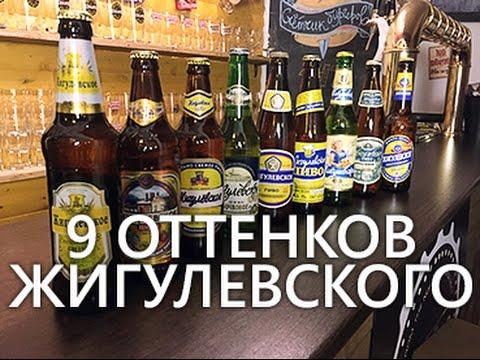 Переезд из центра Москвы в Самару Не сидится клуб