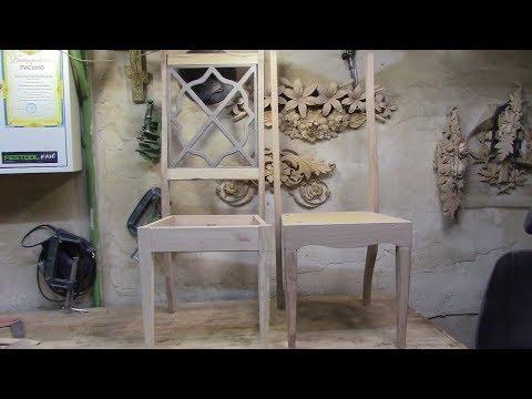 Как сделать стул.Хитрый стул