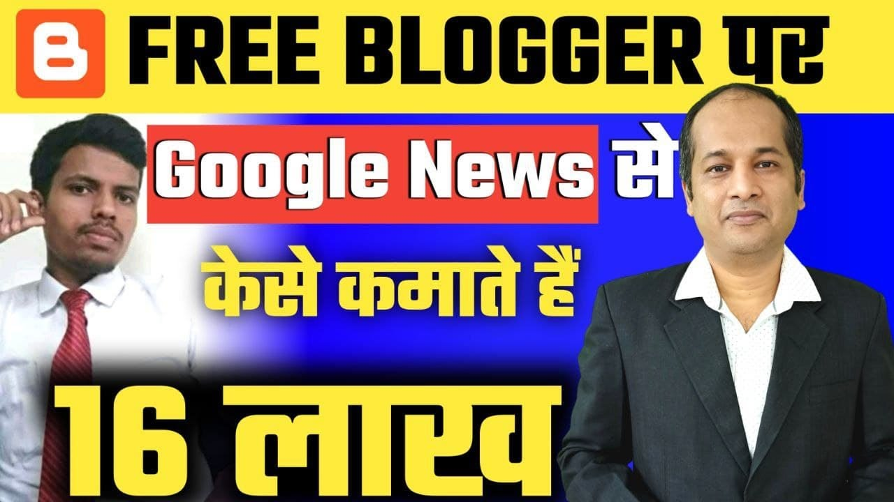 ✅ Blog Review 17 | 22 year old STUDENT have Earned 16 lakhs From Free Blogger [Multi Niche Blog ? ]