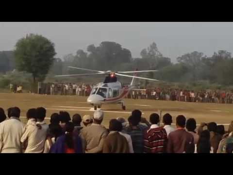 Chief Minister of Chattishgarh- Raman Singh's Augusta helicopter take off 2017
