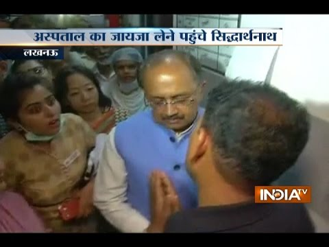 UP Health Minister makes a surprise visit to a hospital in Lucknow