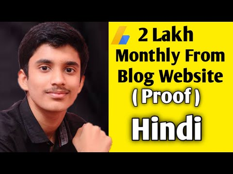 How I Am Earning More Than 2 Lakhs Monthly From Blog Website | Adsense Proof In Hindi