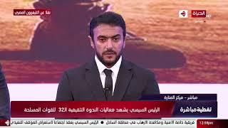 الفنان أحمد العوضي أمام الرئيس السيسي: الله المستعان يا فندم على كل أعداء الوطن