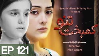 Kambakht Tanno - Episode 121 | Aplus | Top Pakistani Dramas
