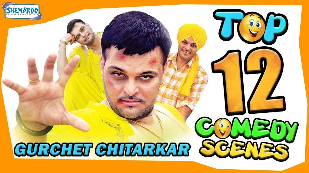 Top 12 Comedy Videos | Gurchet Chitarkar | New Punjabi Comedy Scenes 2018 | HD