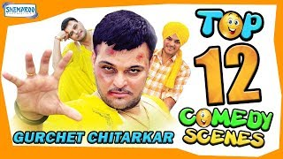 Top 12 Comedy Videos | Gurchet Chitarkar | New Punjabi Comedy Scenes 2017 | HD
