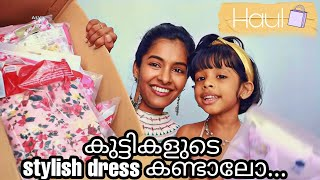 Haul with Imakutty|Firstcry haul|Under rs 500|Affordable stylish kids dresses online|Asvi Malayalam