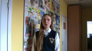 Екатерина Миронова, школа №16