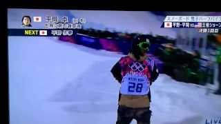 平岡卓 ハーフパイプ男子決勝1回目 平岡卓 検索動画 22