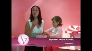 Скачать Праздник Bambino Moda 41 канал программа Вкус жизни