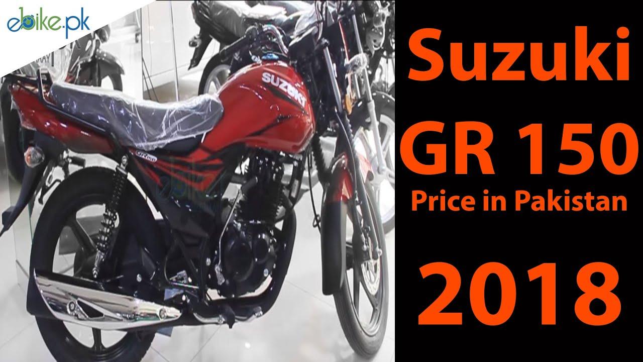Suzuki GR 150 Price in Pakistan 2018