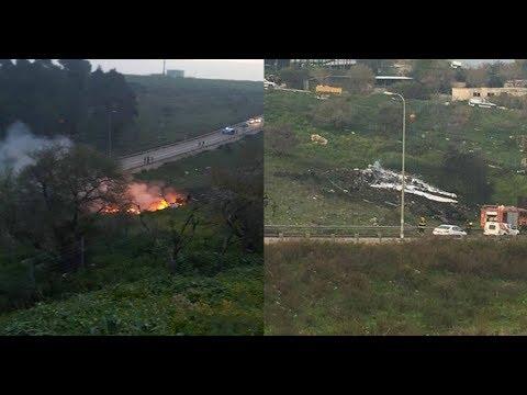 Как в Сирии сбили израильский самолет F-16