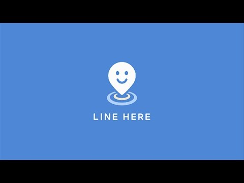 LINE HERE - Real-Time Location Sharing Service