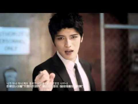 【MV】JYJ-Get Out中韓字幕版