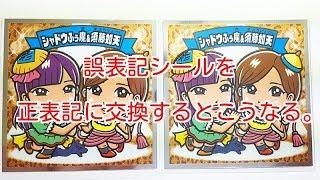 2017年9月24日着。 ブログ http://torecaganpura.com/bikkuri-ma...