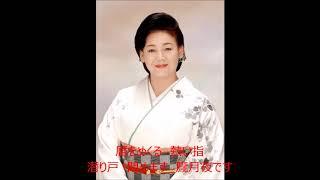 女の源氏物語 元唄:森若里子 COVER4412
