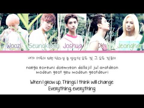 [Color Coded/Han/Eng/Rom] Seventeen - When I Grow Up