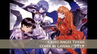 cruel angels thesis acapella tumblr