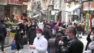 Se va perdiendo el miedo.....En Nápoles