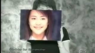木村佳乃 - Lullaby for Grandmother-M version-