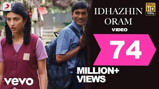 Download Lagu 3 - Idhazhin Oram Dhanush Shruti Anirudh MP3
